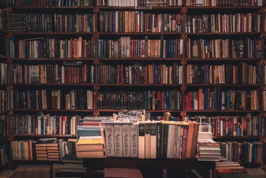 2019 Reading List